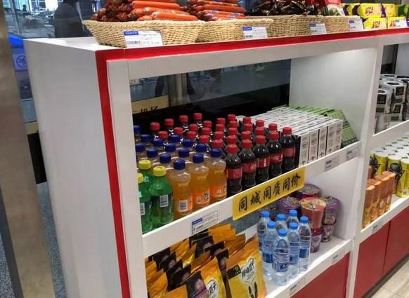"""银川河东机场将全面下调餐饮价格,另设立""""同城同质同价""""专柜"""