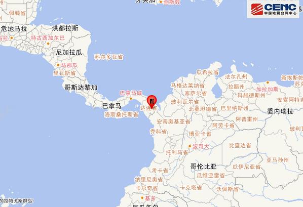 快讯:巴拿马发生5.3级地震