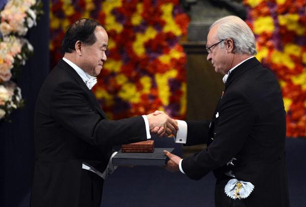 纪念|马悦然:毕生致力于汉学研究和中国文学译介