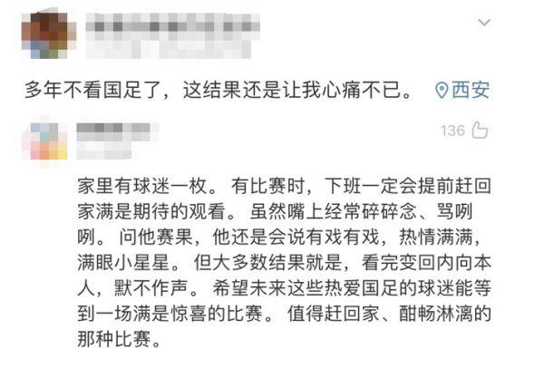 「世外桃源棋牌官网」C罗连续16次获金球奖提名,这回只能陪跑?