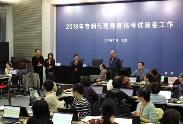 国家知识产权局副局长何志敏在2019年专利代理师资格考试阅卷现场慰问工作人员