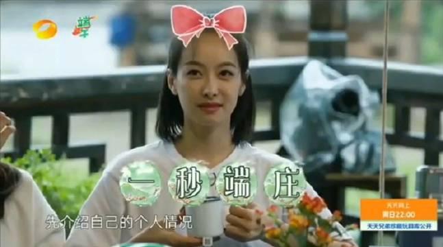 向往的生活何老师说宋茜是一个凭实力单身的女明星拔萝卜卖萝卜劈柴啥