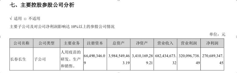 明陞体育注册_应急管理部派工作组赴无锡小吃店燃气爆炸事故现场