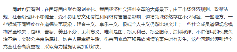 大奖游戏888网上娱乐-胜负彩19103期预测:阿贾克斯核心离队影响大,基辅平局需要防范