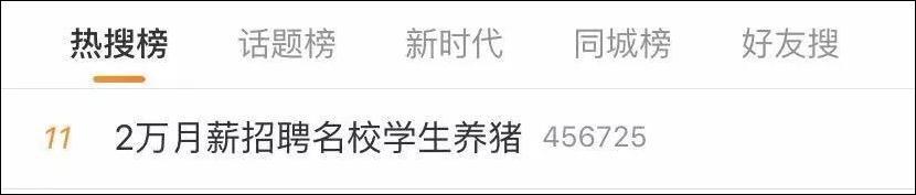 「五湖四海娱乐真人游戏」内蒙古重矿难致22死 9名危重患者将接受空中转院