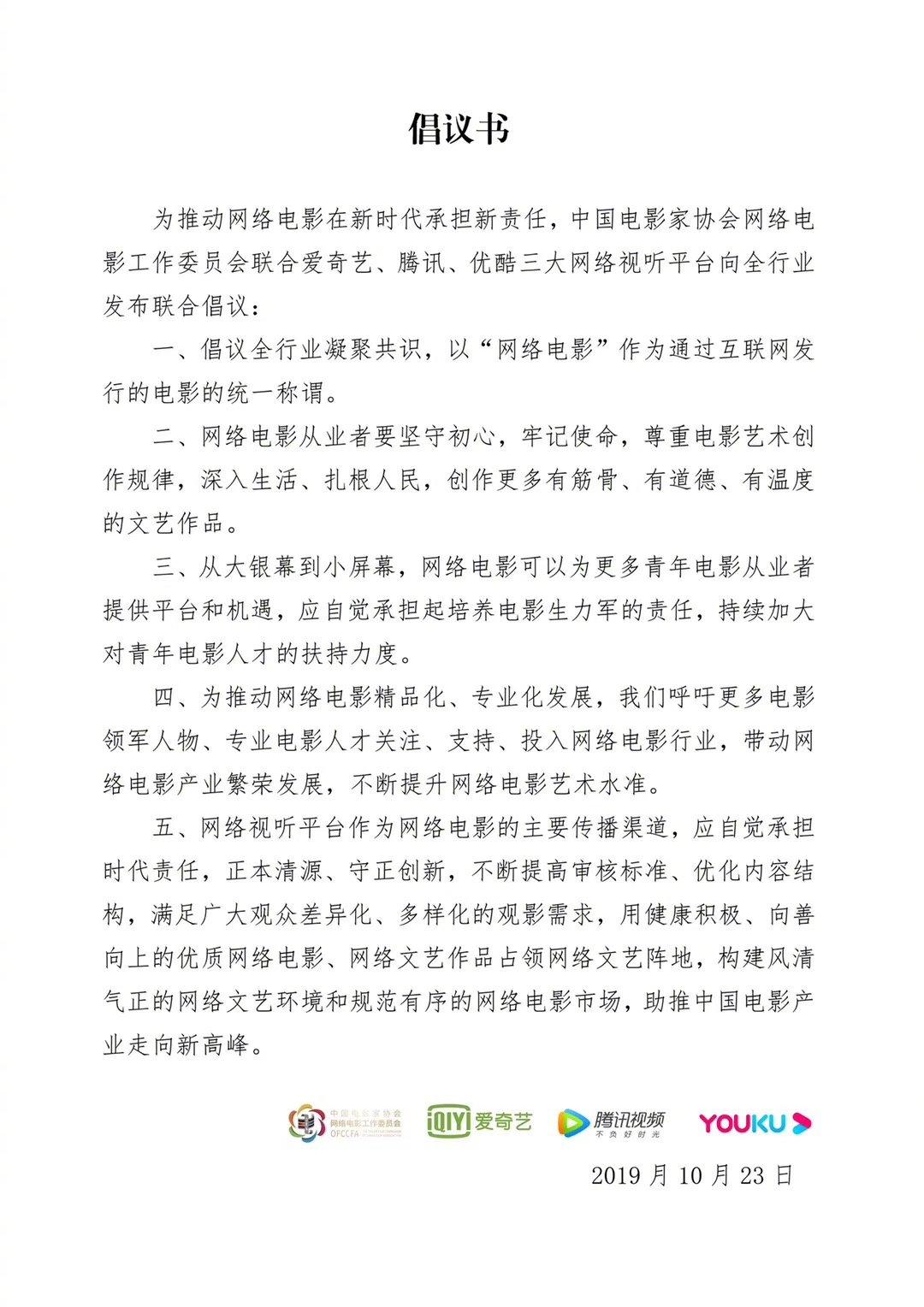 凤凰娱乐华晨宇-国内生产海外销售,2万个假lv包、涉案上亿元专坑中国买家,你的海淘靠谱吗?