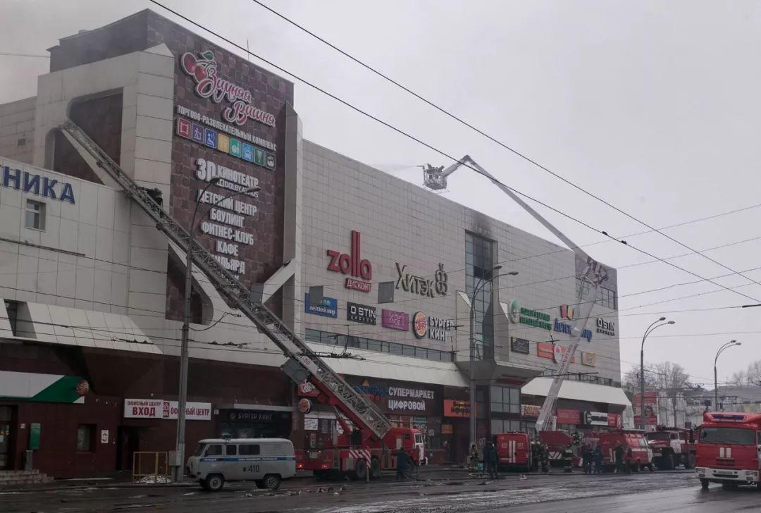 突发 俄罗斯一购物中心发生重大火灾,37人死亡图片 100516 1080x728