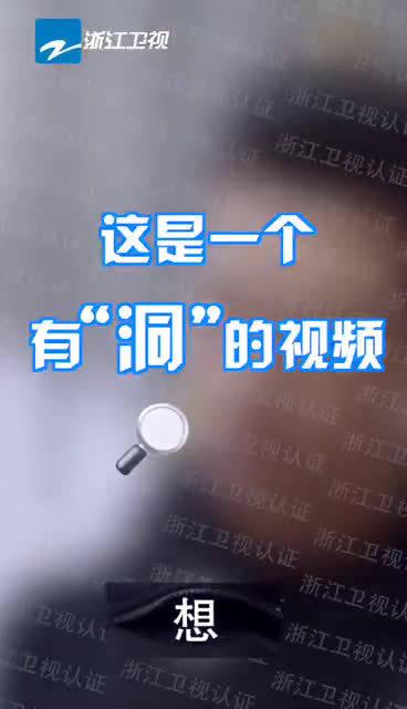 """""""童颜""""夫妇超甜预告视频:韩商言佟年 复合→结婚→怀孕!"""