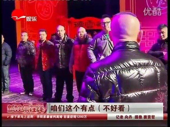 德云社2013封箱现场彩排,郭麒麟、烧饼、王九龙可真胖啊