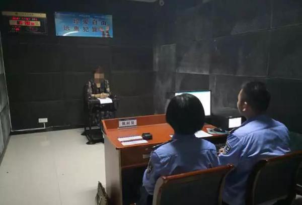女子涉嫌杀夫潜逃16年:化名摆地摊 长期不出远门
