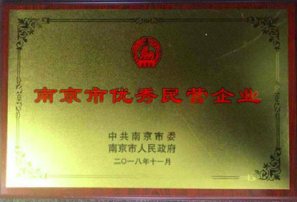丰禾注册|媒体:央行发文部署支付机构撤销人民币备付金账户