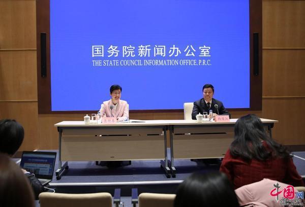 国新办举行坚持和完善社会主义基本经济制度有关情况吹风会「组图」