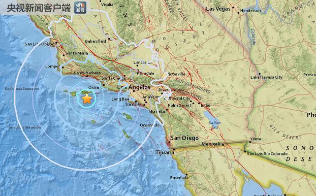 美国洛杉矶发生5.3级地震 震源深度16公里