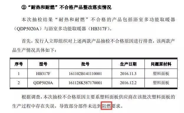 """博猫娱乐注册平·""""直播屏幕""""背后公司被曝行贿 涉事官员获刑10年"""