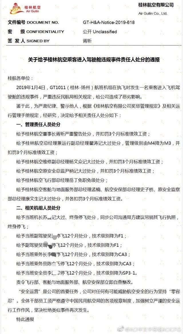 澳门的赌场最小玩多大_美国务卿称拟通过外长会谈调停日韩关系