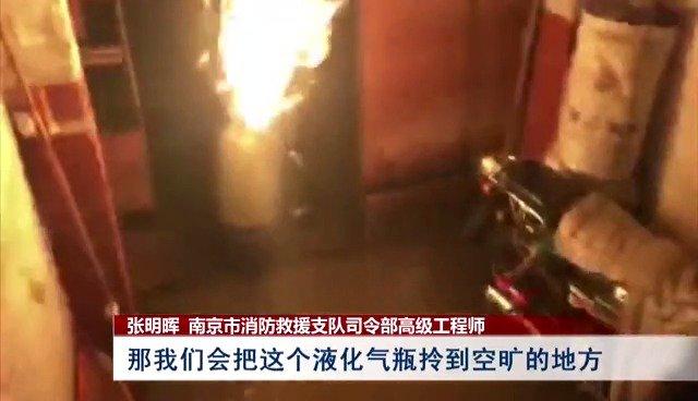 辟谣!南京消防权威发布:家中液化气钢瓶着火 应先关阀!还有这些事需要注意~