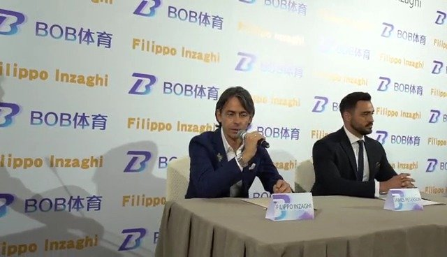 BOB体育平台签约菲利普·因扎吉为形象代言人!
