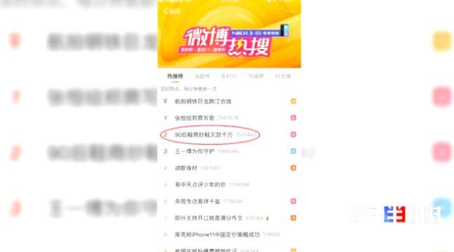 汉唐线上娱乐官方 - 10月17日复盘:是否要转为防御?主力资金重点出击9股