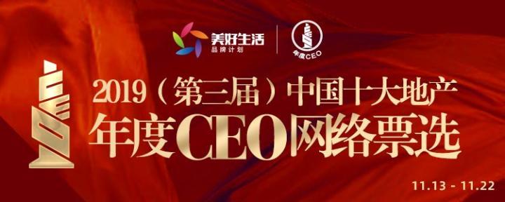 早报丨龙湖集团:2019前十月销售2016.2亿元
