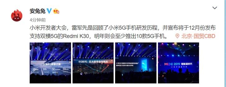 「葡京热线视频针对华人」揭秘大众日报的前世今生——578位报人生命谱写大众长歌