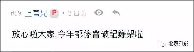 亚博体育安全不,卖一千多万的中国跑车,外观堪比战斗机,3秒破百,法拉利都眼红