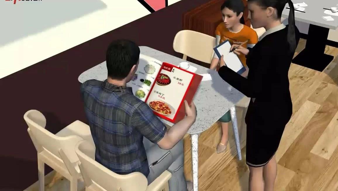 小伙相亲被拒怨餐厅特价菜?老板贴千字海报怒怼