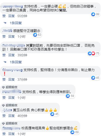 """皇冠主页 - 证监会:警惕互联网""""非法荐股""""风险"""