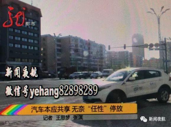 http://www.hljold.org.cn/heilongjiangxinwen/63240.html