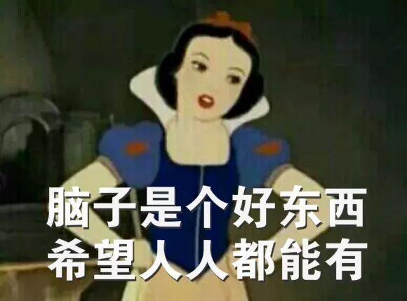 """韩国粉丝让李胜利滚蛋,中国粉丝却说他""""堂堂正正图片"""