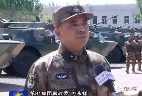 方永祥少将任中央军委政治工作部主任助理