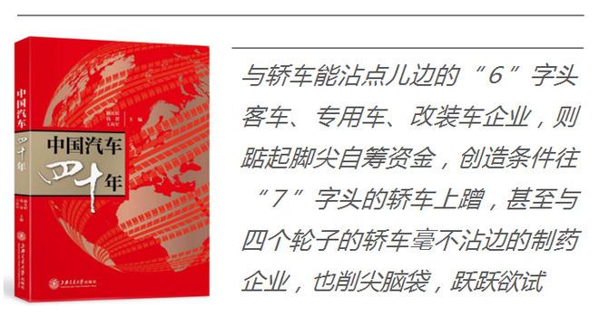 """""""6""""转""""7""""的民间胜利(中)【驱动国家】"""