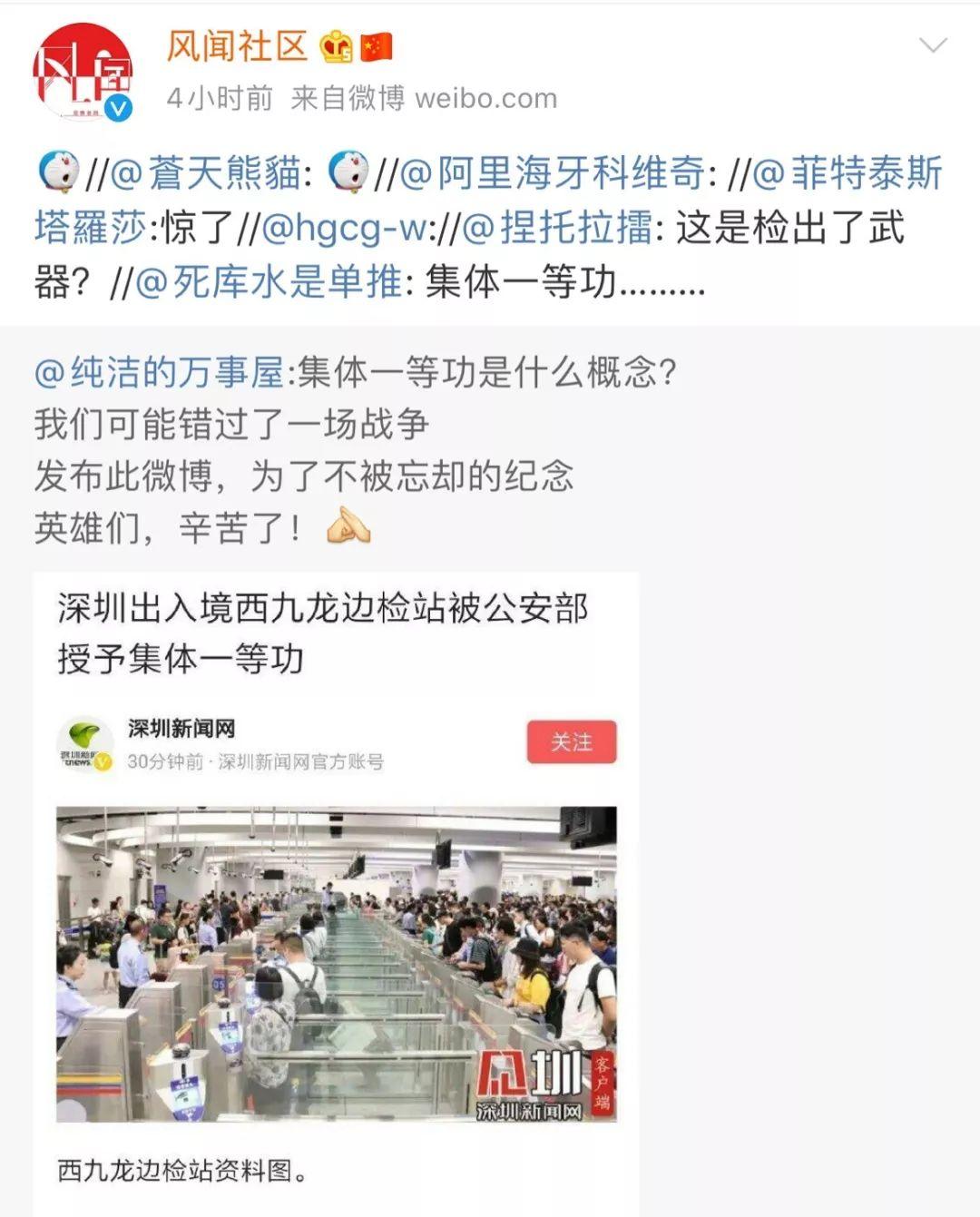 凯发电游.注册即送21,全国前50强城市,中西部地区,为何只有河南省占2个城市?
