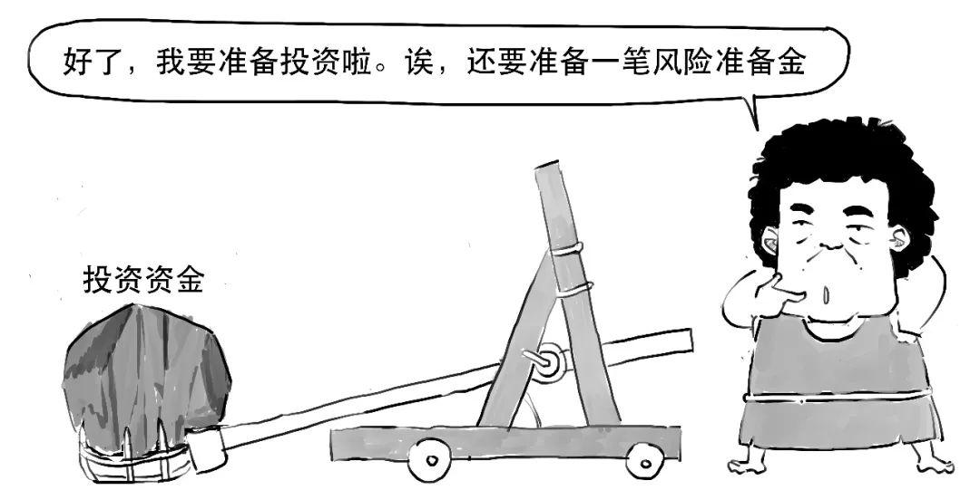 凤凰彩票官方直营网|刘永好:管理7万多员工,销售近1000亿,我们用了这一招