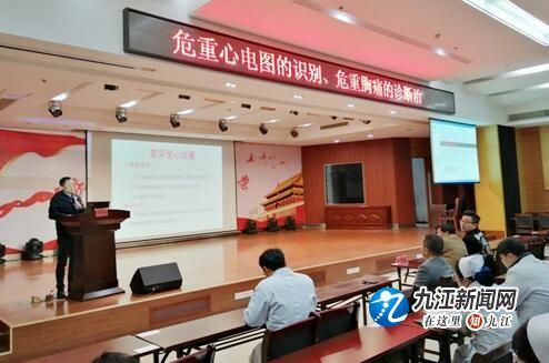 九江学院附属医院赴湖口县人民医院开展胸痛、卒中中心区域协同救治体系专项培训