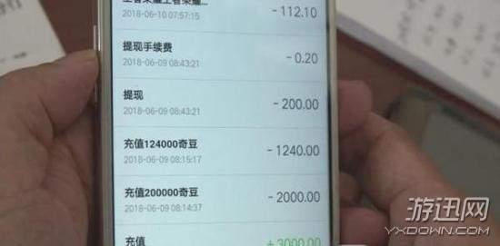 12岁熊孩子玩《王者荣耀》偷花父母积蓄 一个月