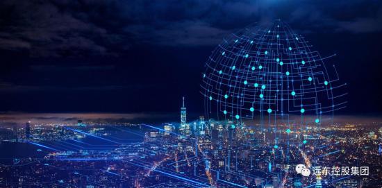 """打造智慧能源生态:解码""""大国重器""""中的""""远东智慧"""""""