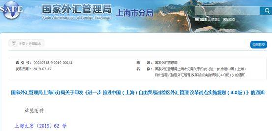 「www.722808.com」《中国西藏》杂志创刊30周年 中国西藏网创办20周年座谈会在京举行