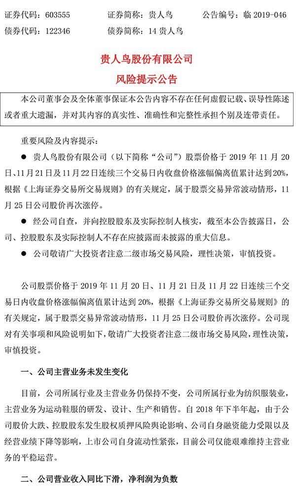 东森杏彩|应急管理部:多支应急救援队伍赶赴四川长宁震区救援救灾