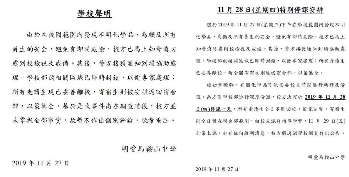 「88娱乐体育平台」华裔老板改革洛杉矶时报:文章跨平台无缝发表