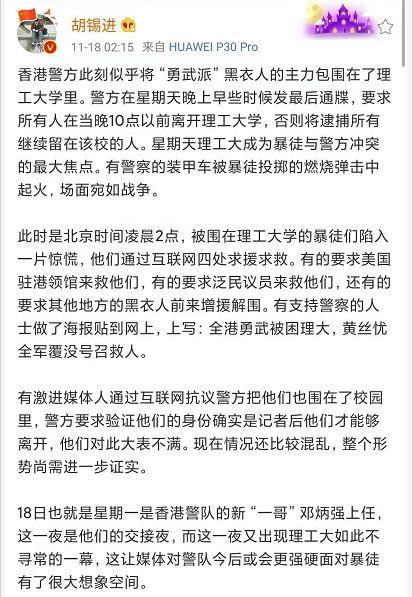 """乐投娱乐手机版下载·主产区停产108天终""""戴帽""""ST亚邦中报业绩预降四成"""