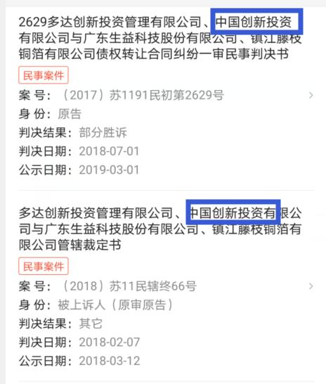 「凤凰信誉盘口」香港电讯商投得5G频谱 和记电讯上涨3%数码通上升2%