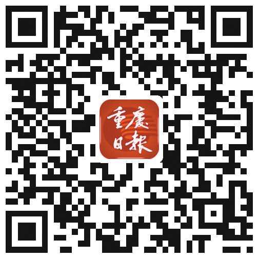 http://www.cqsybj.com/qichexiaofei/71004.html