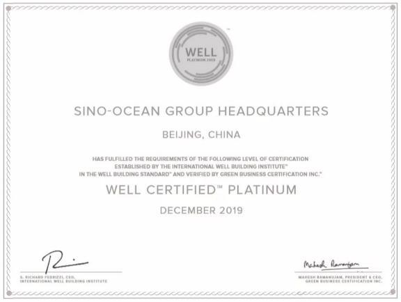远洋集团总部办公区喜获铂金级WELL NEI认证 成获此殊荣的亚洲最大办公空间