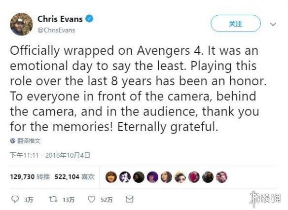 埃文斯结束《复仇者联盟4》补拍 发伤感推特告别美国队长!