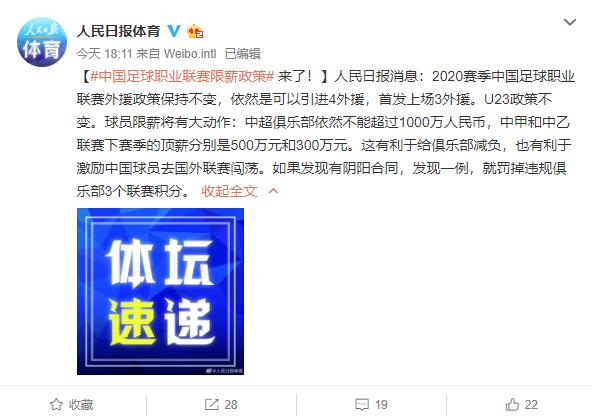 bbin有正规平台吗 北京青年报谈疫苗立法:走向制度正义的价值共识