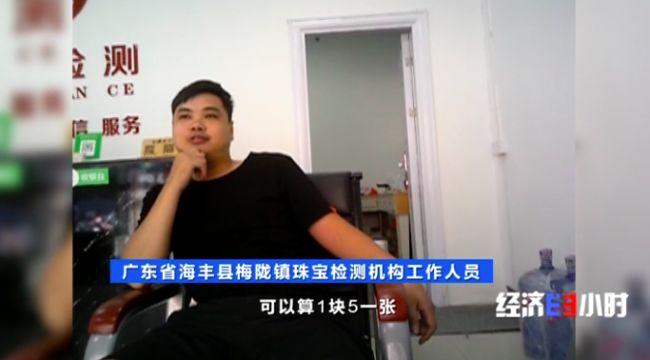 """球吧网手机直播斯诺克 - 武汉新芯在争议中坚守 市领导感慨""""幸亏没有卖掉"""""""