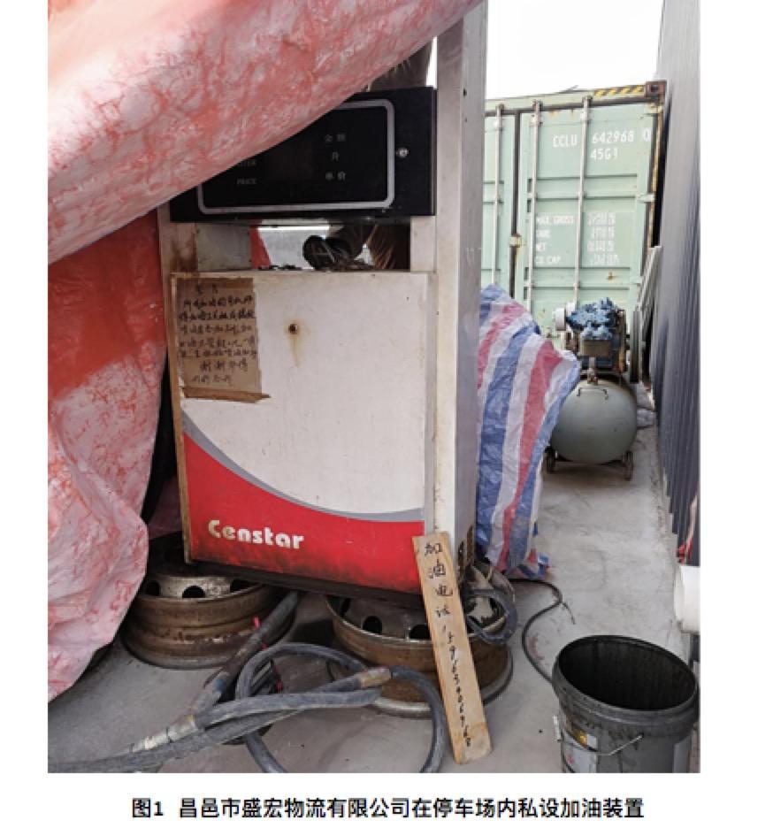 贵州黔东南州台江经济开发区被批重金属污染隐患突出