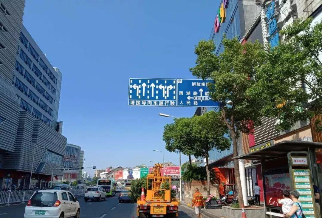 ▲潭城路口已更换道路指示牌