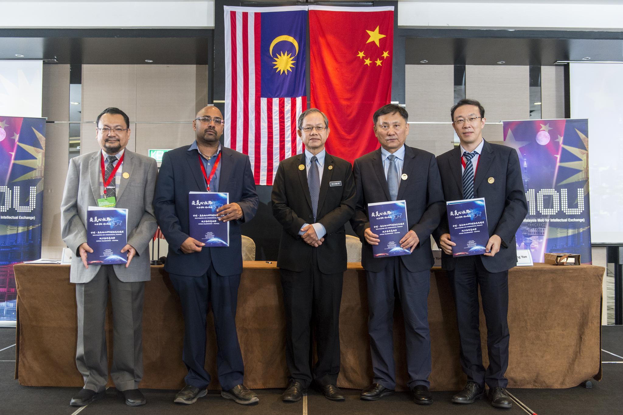 【附属单位之窗】厦大附属心血管病医院与马来西亚最大公立院瑟当医院签署胸痛中心国际合作备忘录