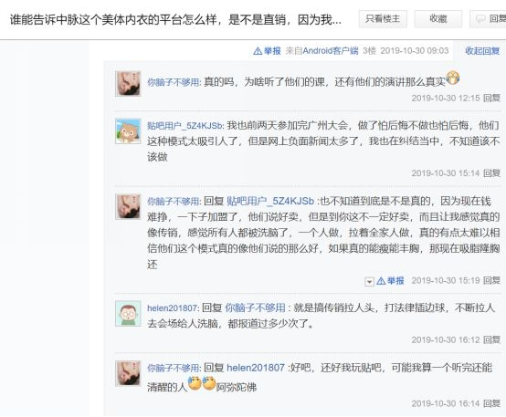 怎么下载ag·香港楼市转弱 多个二手楼盘减价逾100万港币售出